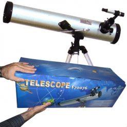 مشاهده ابعاد بسته بندی تلسکوپ آینه ای 76700 یا تلسکوپ انعکاسی 76700