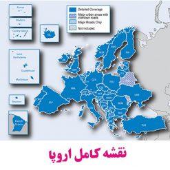 دانلود نقشه اروپا برای جی پی اس های گارمین